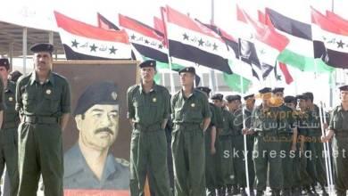 صورة ((لا تدعوا البعث يعود باسم ٢٥ تشرين))  مشهدٌ من أيّام حزب البعث العراقيّ.