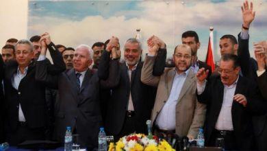 صورة المصالحة الوطنية الفلسطينية خيار استراتيجي