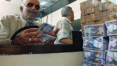 صورة الديون ومصير العراق
