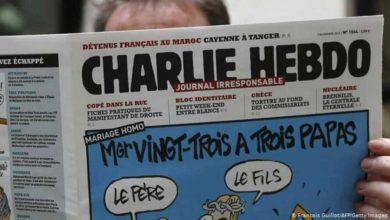 صورة فرنسا.. وتأطير الإسلام في زاوية الوهابية
