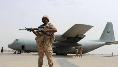 صورة «وول ستريت جورنال»: عمليّة عسكريّة أميركيّة في اليمن مهّدت للتطبيع بين الإمارات والكيان الصهيونيّ!؟