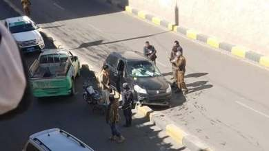 صورة اغتيال الشرفاء.. لزعزعة أمن العاصمة وتخويف الناس من الإحتشاد