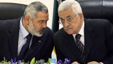 صورة عوائق مسار المصالحة الفلسطينية بعيون إسرائيلية