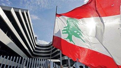 صورة لبنان على محكّ أسبوعٍ من المفاوضات الصعبة