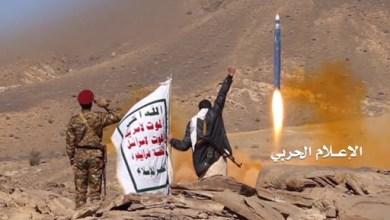 صورة قدرات اليمن العسكرية.. معادلة أغرقت إسـرائيل بالرعب