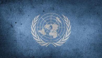 صورة الموت البطيء أو اتجاه جديد للأمم المتحدة؟