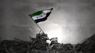 """صورة بغال الثورة السورية""""يمعنون في السقوط بحضن إسرائيل"""