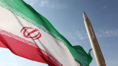 صورة ملااحظات عن القرار الايراني القاضي بتخصيب اليورانيوم