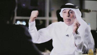 صورة عميد سابق بالمخابرات القطرية يفجر مفاجأة عن تورط جهاز أمني بأبوظبي في اغتيال محسن فخري زاده