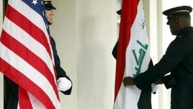 صورة العلاقات الامريكية العراقية الى اين؟