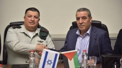 صورة كاتبة إسرائيلية تستبعد العودة لطاولة المفاوضات بين السلطة الفلسطينية و كيان الإحتلال مع فوز بايدن