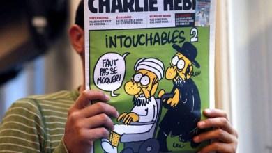 """صورة """"فرنسا مابين صفقة القرن والاساءة للرسول (ص)"""""""