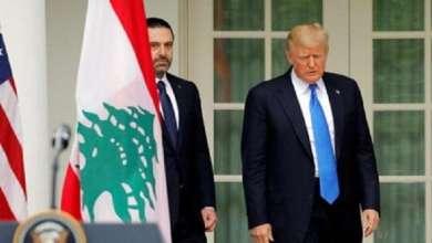 صورة ترامب خسر في أميركا وحاول أن يكسب في لبنان…