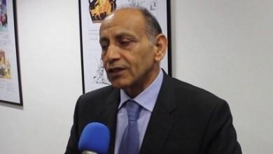 صورة عن ادانة العراق للهجوم اليمني على أرامكو في المملكة العربية السعودي