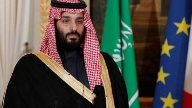 صورة آل سعود والنهاية المحتومة