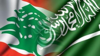 صورة التدخل السعودي في لبنان.. تأجيج الفوضى