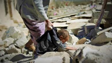 صورة أطفال اليمن في يومهم العالمي..   نريد البقاء على قيد الحياة