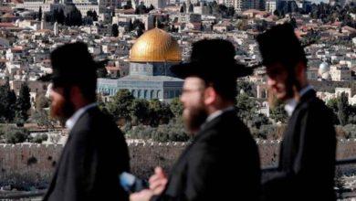 صورة تهويد القدس وسعودة مكة