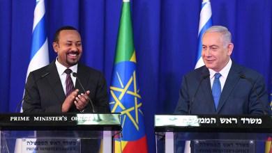 صورة الكيان الإسرائيلي يتمدد في القارة الإفريقيّة.. لماذا عبر إثيوبيا؟