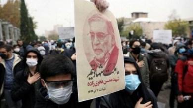 صورة ما لا نعرفه عن العالم النووي الإيراني محسن فخري زادة