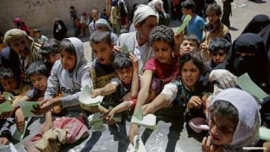 صورة الأمم المتحدة… شبح المجاعة يهدّد أبناء الشعب اليمني