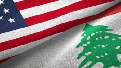 """صورة ترامب """"ولد صغير شيطان"""".. خطر بين 6 و20 كانون الثاني وهذه خطة أميركا للبنان"""