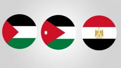 صورة وزراء خارجية مصر والأردن والسلطة الفلسطينية: سنعمل على حشد موقف دولي ضد ممارسات إسرائيل