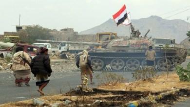 """صورة ضغوط أمريكية على حركة """"أنصار الله"""" لإنهاء الحرب في اليمن.. الأسباب والمبررات"""
