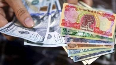 صورة الاقتصاد السياسي للدينار العراقي