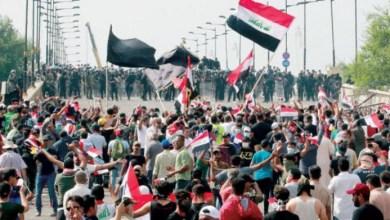 صورة شهداء في الجنوب وقتلى في السليمانية..