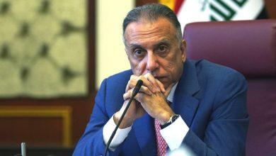 صورة تهديد شيعي بإقالة الكاظمي فوراً.. الخلاف المالي بين بغداد وأربيل يدخل مرحلة حرجة
