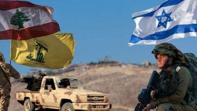 صورة للفرحين بالعقوبات.. أصابتكم ولم تصب حزب الله