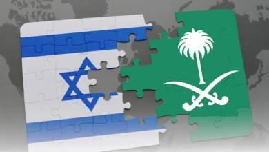 صورة السعودية راعية التطبيع مع العدوّ