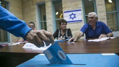 """صورة الرابحون والخاسرون من الانتخابات """"الإسرائيلية"""""""
