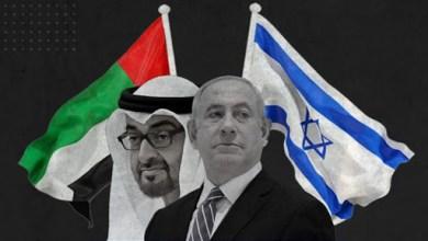 صورة العلاقات الصهيونية الإمريكية والخليجية على المكشوف..