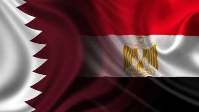صورة هل حلت خلافات قطر مع مصر في ظل اتفاق العلا؟