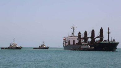 صورة من السيارات المفخخة إلى السفن الملغمة ! إرهابٌ سعوديّ لإيقاف موانئ العراق