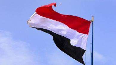 صورة اليمن .. مفترق طرق العالم!
