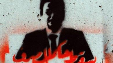صورة تجميد حسابات مصرفية للبنانيين في الخارج: هل سحبت واشنطن رعايتها لسلامة ؟