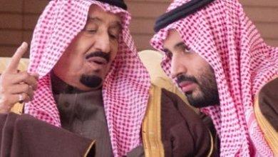 صورة آل سعود ومفهوم الشجاعة