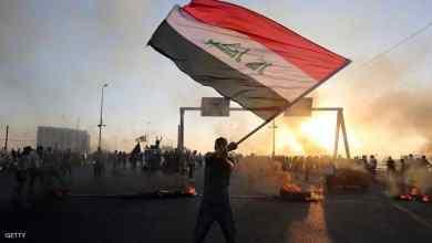 صورة ثمن دماء العراقيون