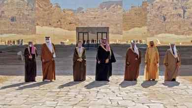 صورة القمة الخليجية …لماذا العلا؟