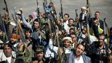 صورة إذا أنصار الله إرهابيين لا يوجد في الأرض مسالمين