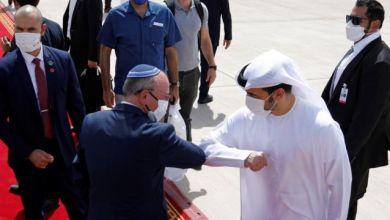 """صورة بعد خيانة التطبيع الإماراتي إسرائيل والإمارات تدعوان بايدن لمعاقبة """"حزب الله"""" ولبنان!"""