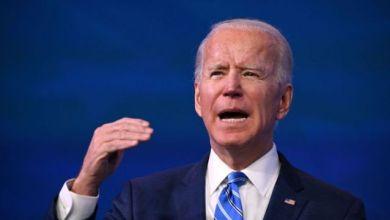 صورة صورة تقريبية عن الداخل الأمريكي في ضوء خطاب حفل تنصيب بايدن
