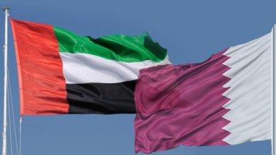 صورة تقرير إستخباري يكشف.. الإمارات تطعن قطر في الظهر