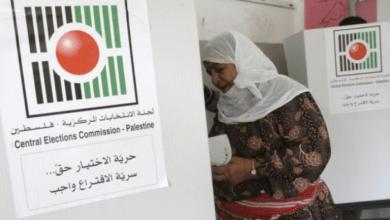 صورة أهم التحديات أمام قوائم المستقلين في الانتخابات الفلسطينية