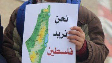 صورة نريدها فلسطينية