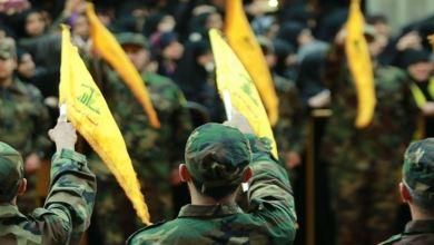"""صورة معاريف""""بالنسبة إلى حزب الله، لم يُغلَق الحساب بشأن مقتل أحد عناصره في سورية"""