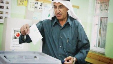 صورة وجهاتُ نظرٍ إسرائيليةٍ حولَ الانتخاباتِ الفلسطينيةِ